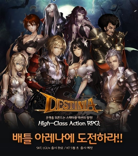 [Game Android] Destinia (데스티니아)