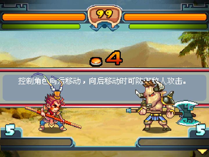 [Game Java] God Of War